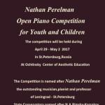 N.E.Perelman